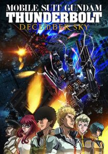mobile-suit-gundam-thunderbolt-december-sky